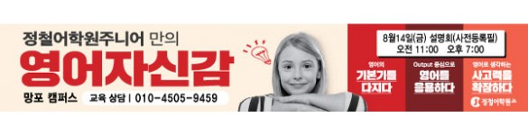 디원탑_대표상품
